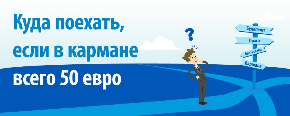 -для-блога_OM_8.05.19_v2