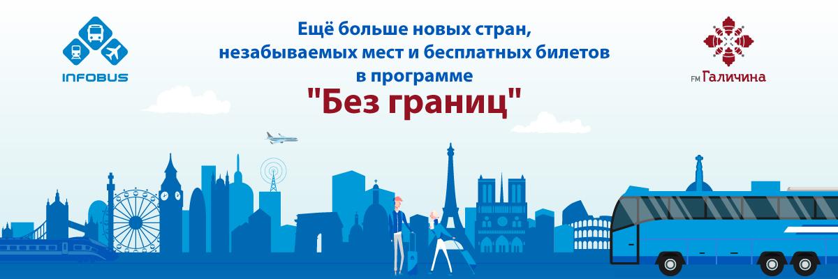 -для-соц.сетей-и-блога_ОМ_16.04.19_v3.1 (1)