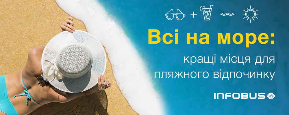 1000x400 ukr