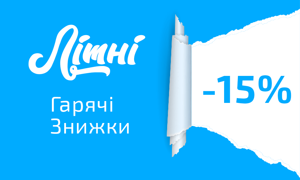 ukrzhar