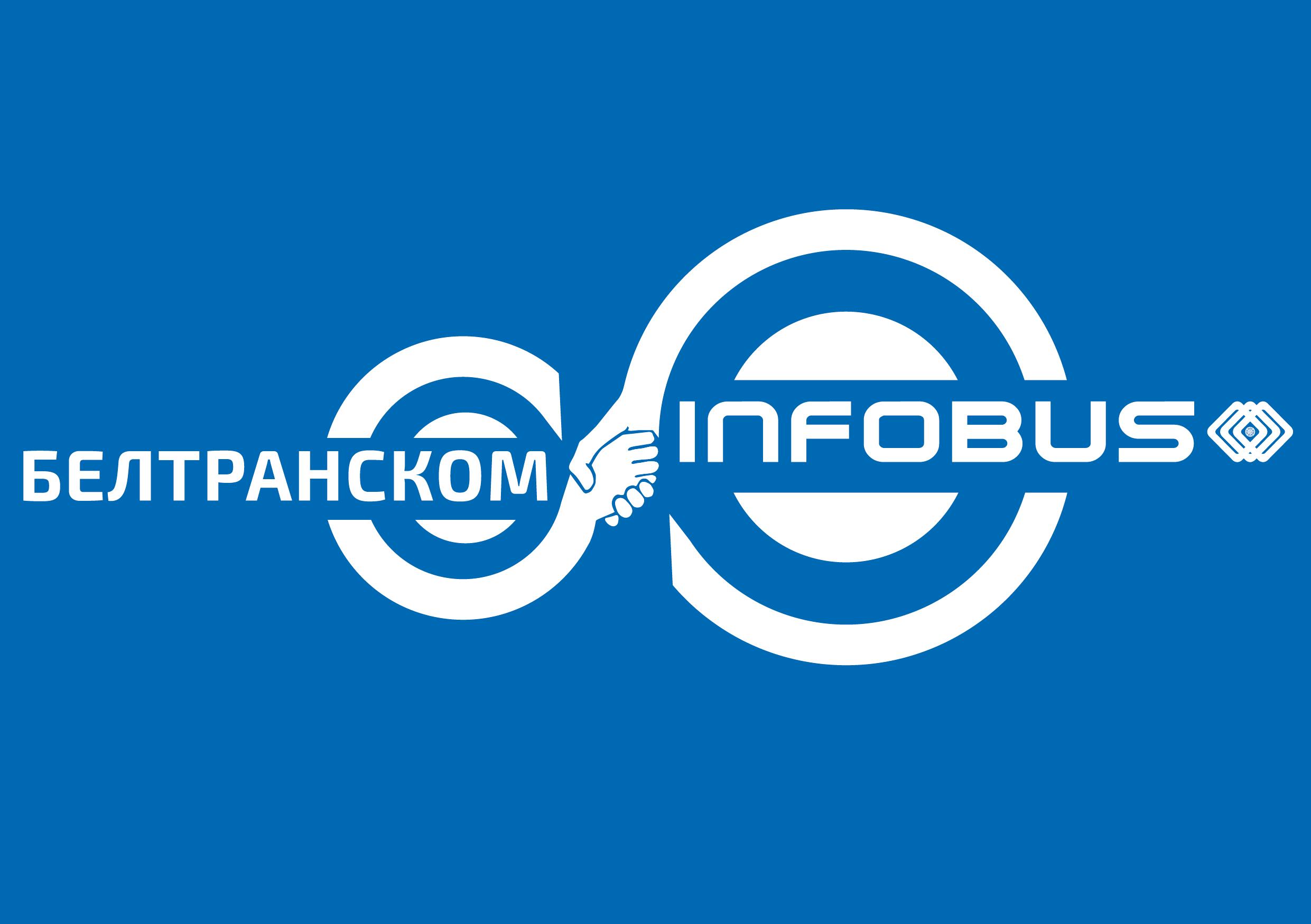 _INFOBUS_BELTRANSKOM_23.01.2019_V1_11