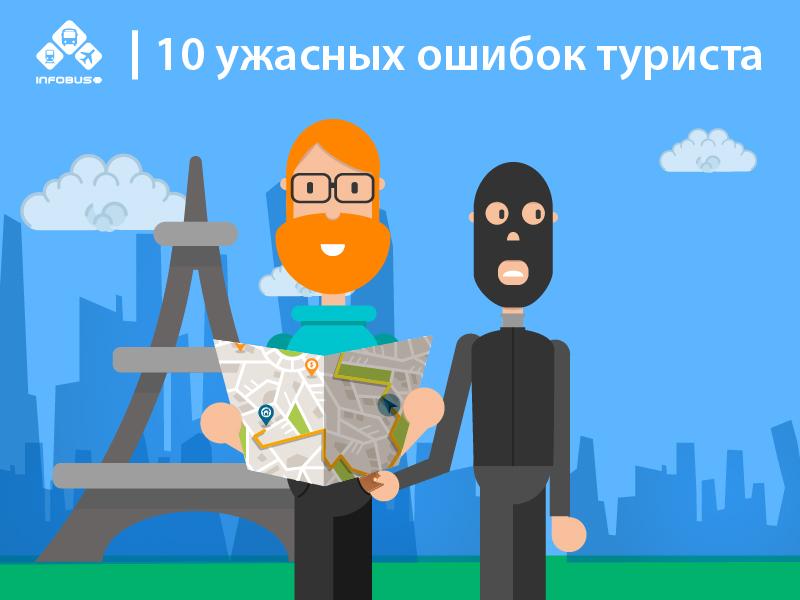 blog_21.01.19_OT_Монтажная область 1